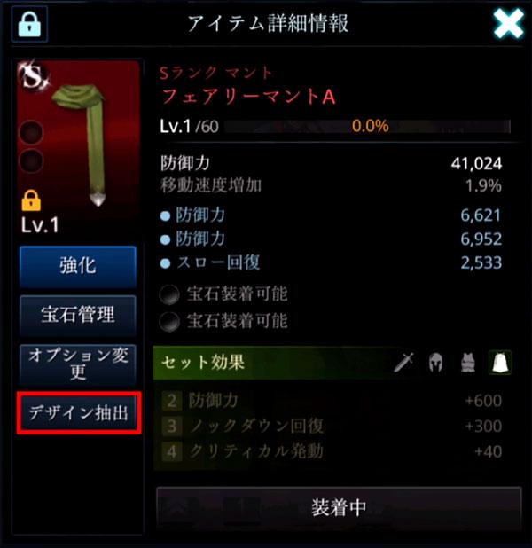 help-07.jpg