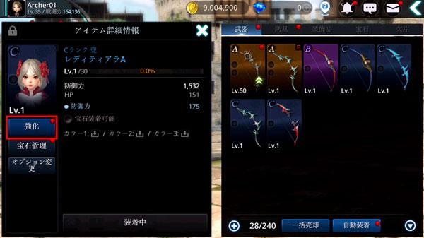 equipment-02.jpg