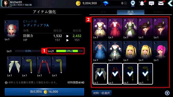 equipment-04.jpg