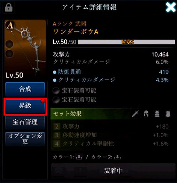 equipment-05.jpg