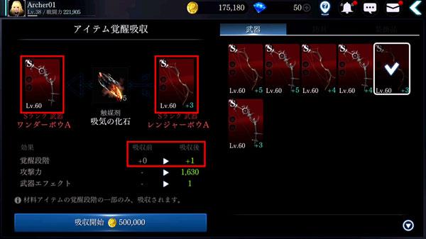 kajiya-09.jpg