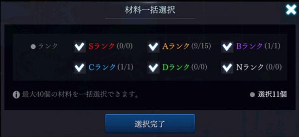 kajiya-10.jpg