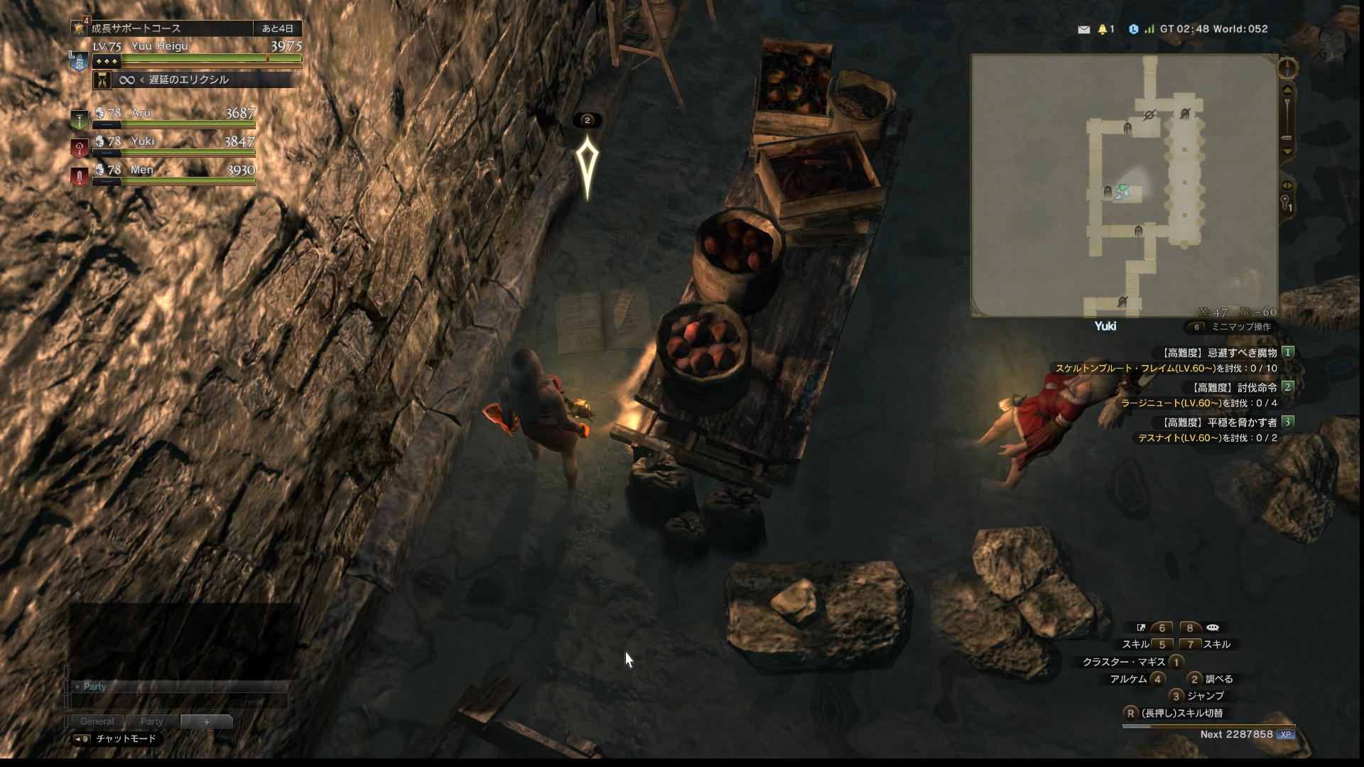 洞窟3.jpg