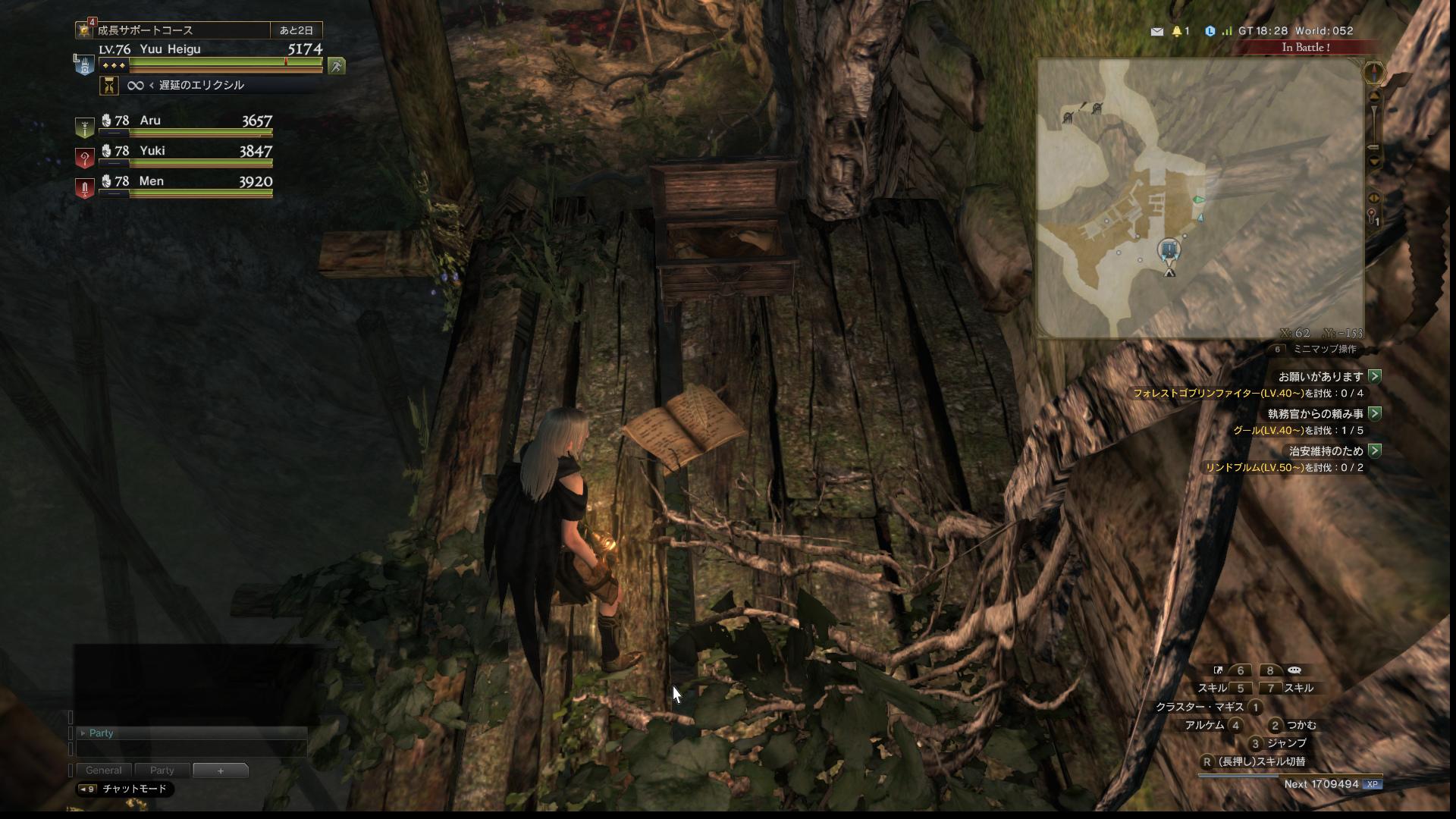 洞窟4.jpg