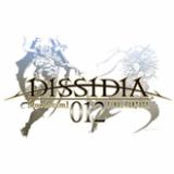 ディシディア デュオデシム ファイナルファンタジー 攻略Wiki【ヘイグ攻略まとめWiki】