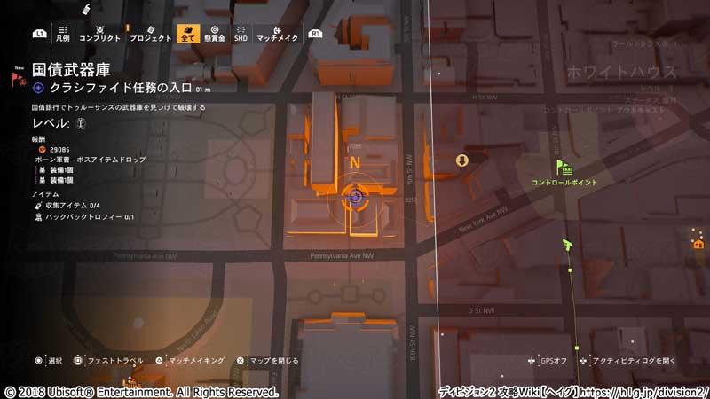 クラシファイド任務1.jpg