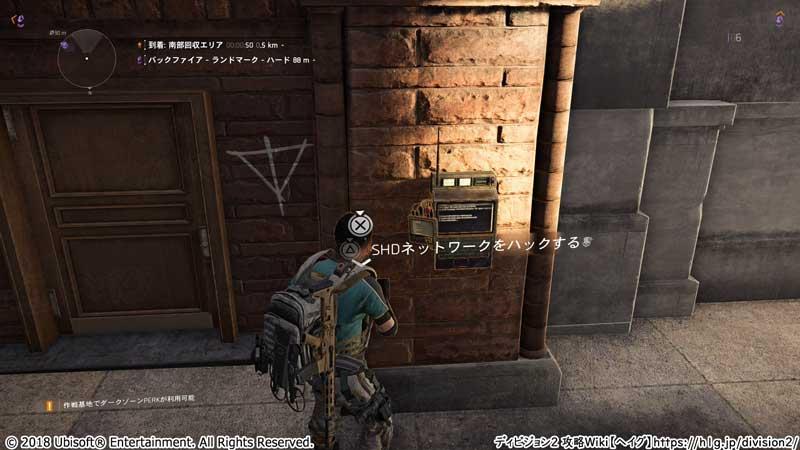 ダークゾーン8.jpg
