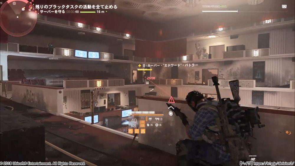 ポトマックイベントセンター (11).jpg