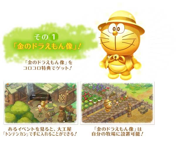 特典付録DLC1.jpg