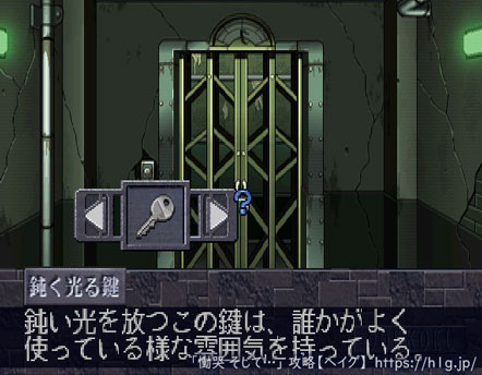 地下1階のエレベーター.jpg