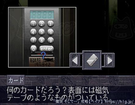 電子パネルの扉.jpg