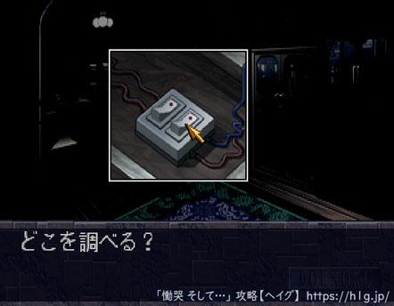 机のスイッチ.jpg