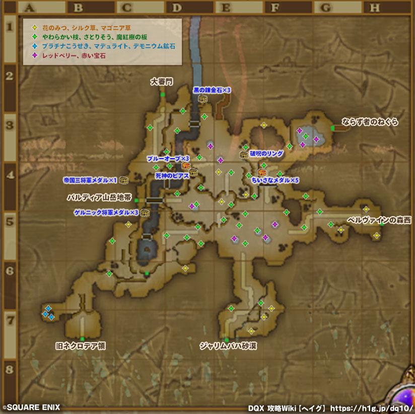 【ドラクエ10】「ゲルヘナ幻野」のマップ、出現モンスター、キラキラ、宝箱、釣れる魚について【ヘイグ攻略まとめWiki】