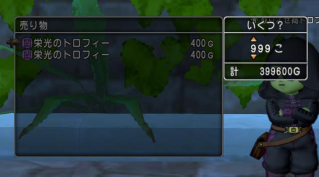 トロフィー2.jpg