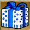 【ドラクエ10】「氷の魔王イヤリングの箱」の入手方法と詳細データ【ヘイグ攻略まとめWiki】