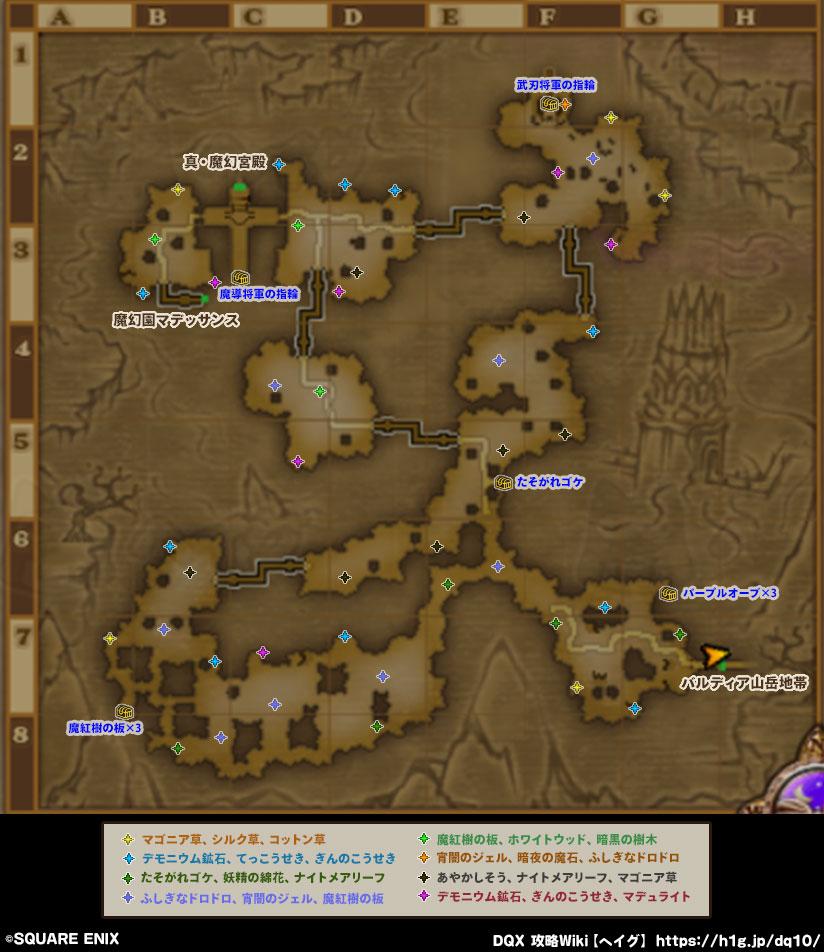 【ドラクエ10】「魔幻都市ゴーラ跡」のマップ、出現モンスター、キラキラ、宝箱、釣れる魚について【ヘイグ攻略まとめWiki】