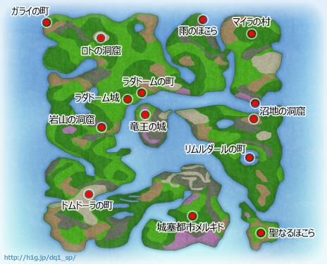 ワールドマップ【ヘイグ攻略まとめWiki】