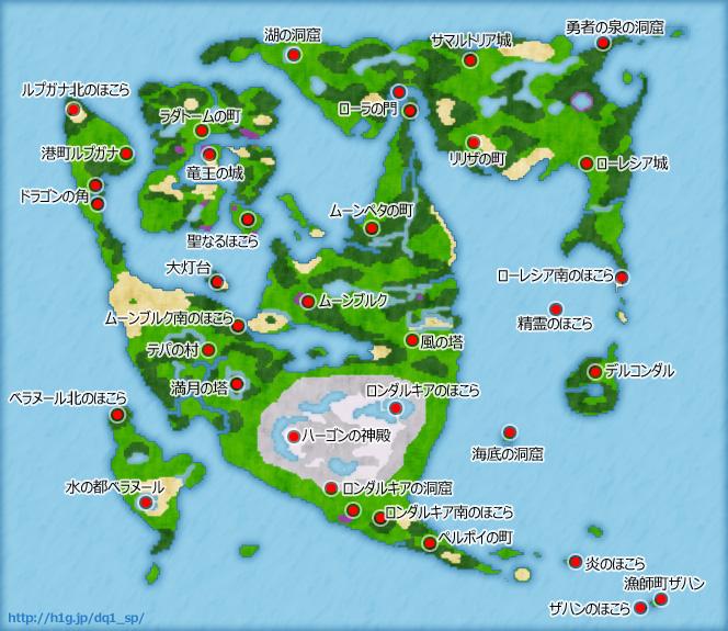 DQ2-ワールドマップ.jpg
