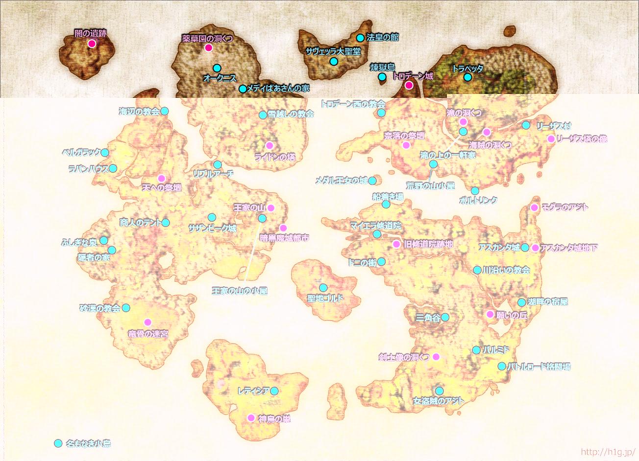 DQ8-ワールドマップ.jpg