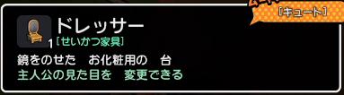 【ドラクエビルダーズ2】はかぶさのけん入手方法【ヘイグ攻略まとめWiki】