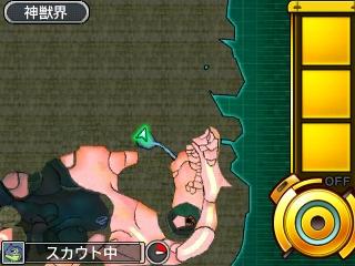 ドローン 神獣.jpg