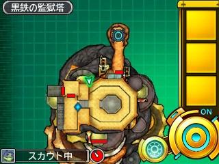 ドローン 黒鉄.jpg
