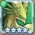 森のドラゴン1.jpg