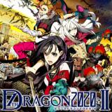 セブンスドラゴン2020-II 攻略Wiki【ヘイグ攻略まとめWiki】