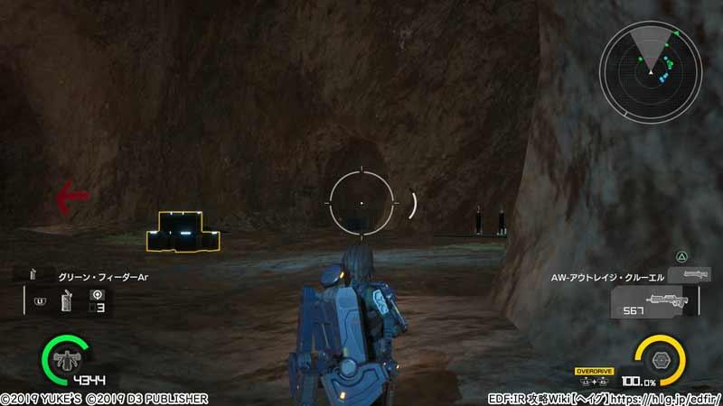ドローンの場所/ミッション41~52【ヘイグ攻略まとめWiki】