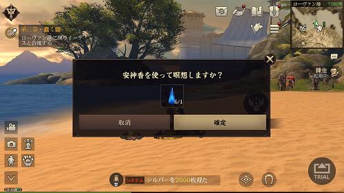 映画 & テレビ 2019_04_01 20_35_14.png