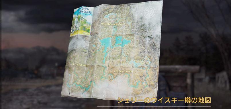 シェリーのウィスキー樽の地図.jpg
