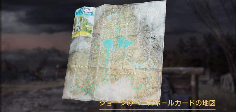 ジョージのベースボールカードの地図.jpg