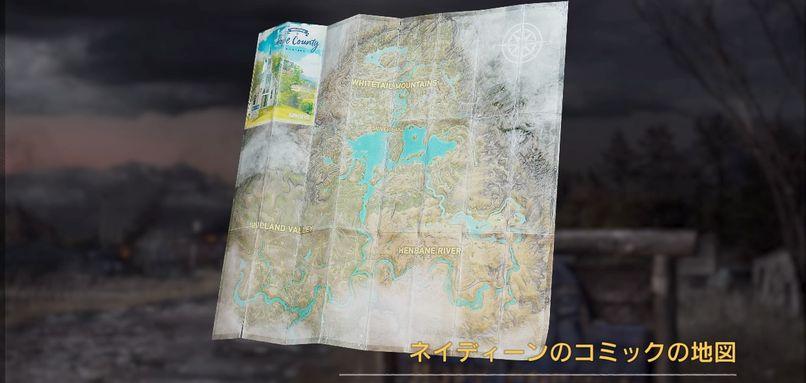 ネイディーンのコミックの地図.jpg