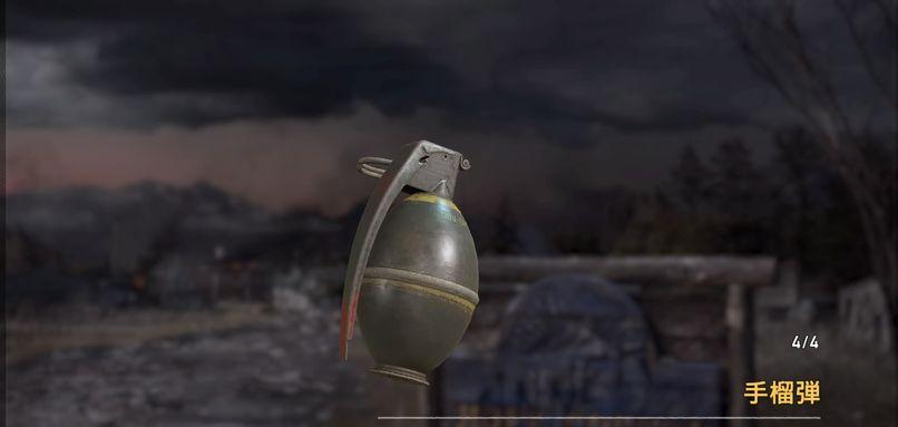 手榴弾.jpg