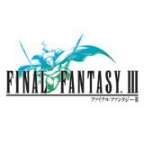 PSP版FF3 攻略Wiki【ヘイグ攻略まとめWiki】