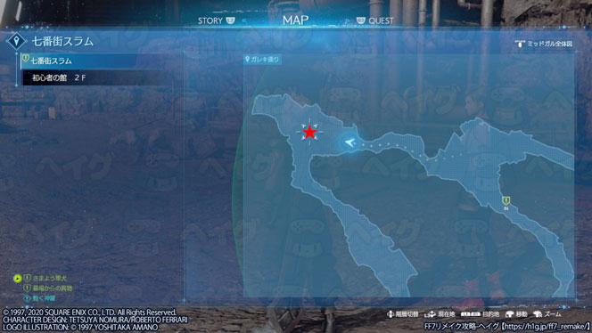 地図 ff7 世界 アイシクルロッジ|ファイナルファンタジー7/FF7 完全攻略(インターナショナル/for