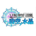 FINAL FANTASY LEGENDS 時空ノ水晶 攻略Wiki【ヘイグ攻略まとめWiki】