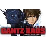 GANTZ/XAOS 攻略 Wiki【ヘイグ攻略まとめWiki】