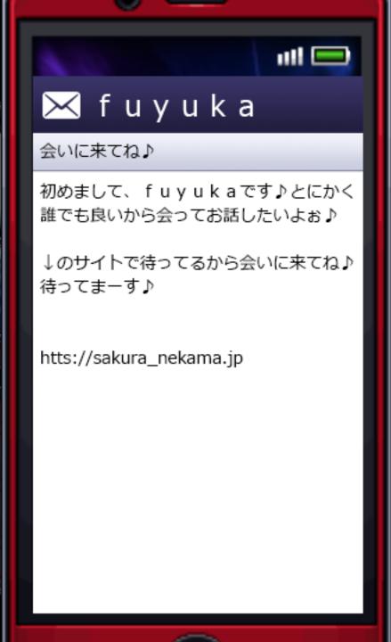 fuyuka2.jpg