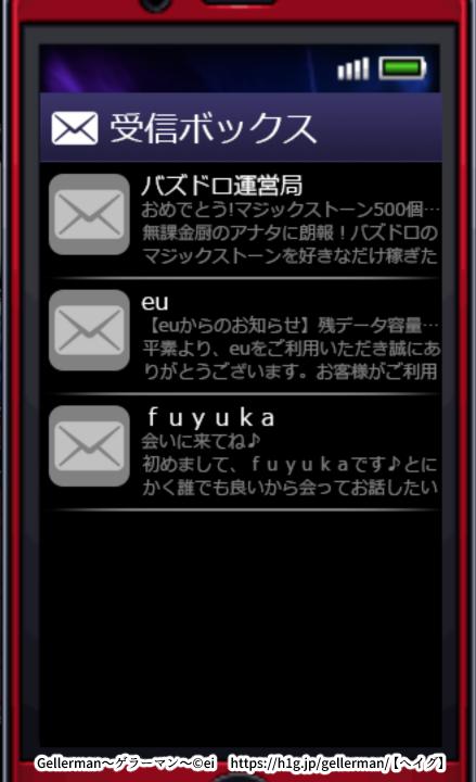 fuyuka3.jpg