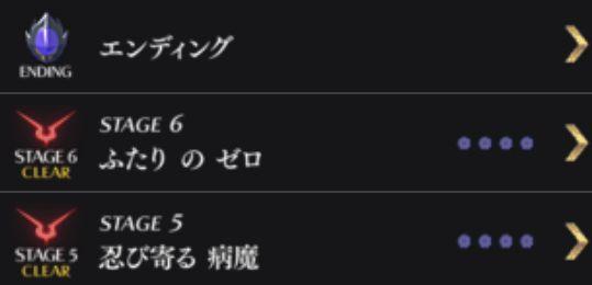 コードギアス追加ストーリー.JPG