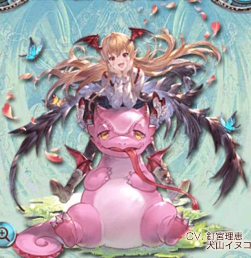 飛竜と吸血姫 ヴァンピィ&ベス【ヘイグ攻略まとめWiki】