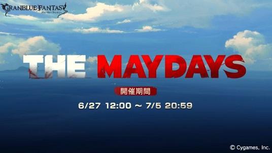 THE MAYDAYS バナー.JPG