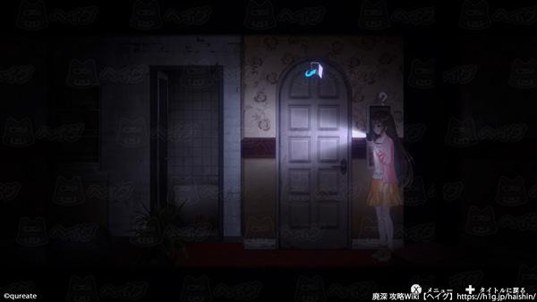 【廃深】オープニング~3階リネン室|攻略チャート【ヘイグ攻略まとめWiki】