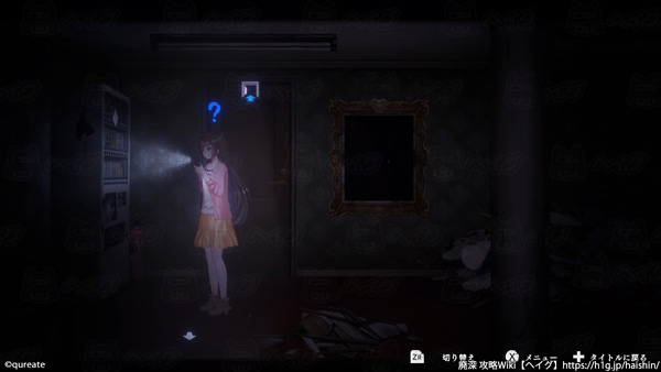 【廃深】1階エントランス~エンディング 攻略チャート【ヘイグ攻略まとめWiki】
