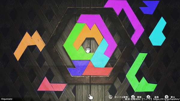 パズル2-1.jpg