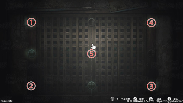 パズル3-1.jpg