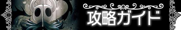 hkbar1.png