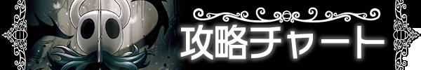 hkbar2.png