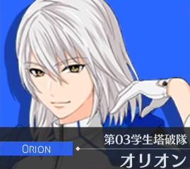 オリオン.jpg